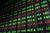 4 Stock – dotacje unijne na debiut na giełdzie