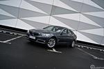 BMW 328i xDrive Gran Turismo - udany mix?