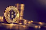 Bitcoin za 5 tysięcy $, czyli szybka kariera kryptowaluty