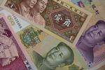 Chiny bliskie wprowadzenia suwerennej cyberwaluty