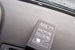Monitorowanie pojazdów firmowych: system Flotis