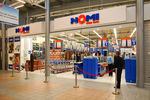 Galeria RAJ w Dębicy: market NOMI otwarty