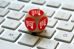 Branża e-commerce na przestrzeni ostatnich dziesięciu lat