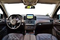 Mercedes-Benz GLS 500 4MATIC - wnętrze