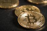 Czy NSA stworzyła bitcoin?