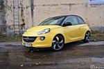 Bardzo stylowy Opel Adam