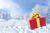 Neostrada i FunPack z prezentami świątecznymi