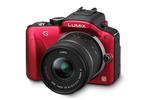 Aparat cyfrowy Panasonic LUMIX G3