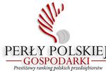 XII Gala Pereł Polskiej Gospodarki