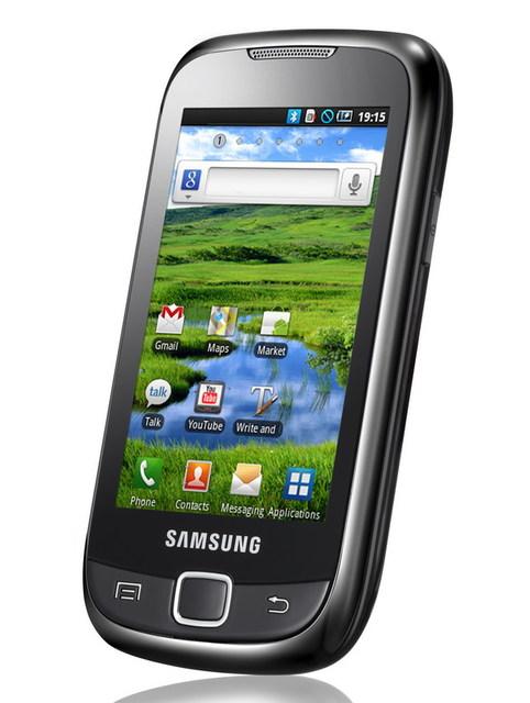 Telefon Samsung GALAXY 551 - eGospodarka.pl