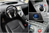 Toyota Prius 1.8 HSD Prestige FL - konsola centralna
