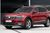 Volkswagen Tiguan Allspace 2.0 TDI 150 - w dużym ciele