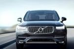 Nowe Volvo XC90 wjeżdża na rynek
