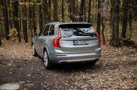 Volvo XC90 T8 Twin Engine AWD Excellence - z tyłu