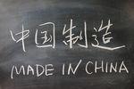Chińskie firmy wierzą we wzrost w Europie