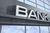Wyniki finansowe banków 2018