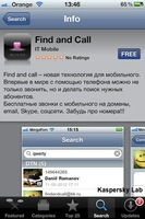 Trojan Find and Call w sklepie App Store