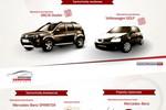 Internetowy Samochód Roku 2012