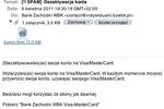 Atak phishingowy na klientów BZ WBK