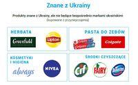 Znane z Ukrainy