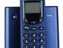Telefon przyjemny w dotyku