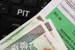 Kto może złożyć elektroniczne roczne zeznanie podatkowe