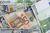 Euroobligacje, czyli wyślij swoje pieniądze za granicę