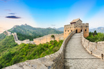 Gospodarka Chin, czyli wzrost i wyzwania