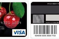 Karta kredytowa Tesco VISA Clubcard