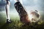 1 Liga Piłki Nożnej - przychody 2017