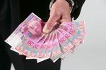 Ile płaci najbardziej pechowy frankowicz? Co może zrobić? [© RG. - Fotolia.com]