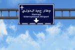 Najlepsze lotniska na świecie. Polska w ogonie