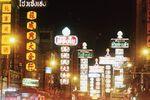 Najczęściej odwiedzane miasta świata 2013