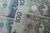 Obligacje skarbowe – oferta III 2016