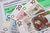 Odliczenie składek na ubezpieczenie społeczne w rocznym PIT 2016