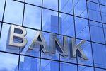 eKonto mBank z dostępem do placówek