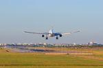 Odszkodowanie z portu lotniczego w części zwolnione z podatku
