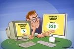 Prywatność w internecie a rezerwacja online