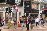 Najdroższe ulice handlowe świata 2012
