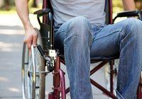 Pracownik niepełnosprawny