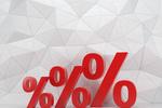Obniżone do 50% odsetki za zwłokę na stare zaległości podatkowe?
