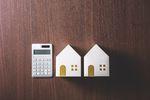 Wtórny rynek nieruchomości X 2017