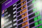 Jaki będzie rynek walutowy 2018?
