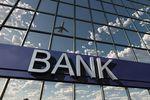 Sektor bankowy: zmiana profilu biznesowego drogą do sukcesu