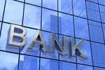 Banki na GPW: ranking BEVA