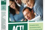 System CRM ACT! by Sage v.10.0 PL