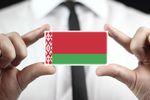 Polski przedsiębiorca na Białorusi - ulgi podatkowe w SSE