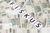 Rygorystyczne przepisy podatkowe to za mało: będzie nowy superurząd