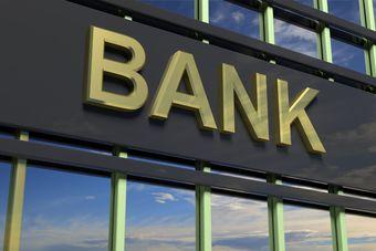 Wynagrodzenia w bankach w Polsce i ich efektywność