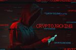 Raport McAfee Labs VI 2018: cryptojacking na fali